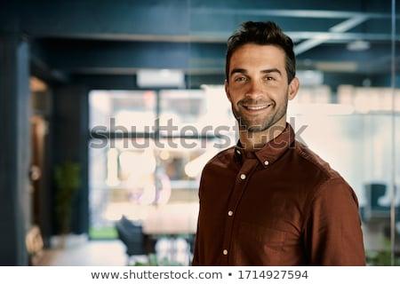 portret · aantrekkelijk · man · baard · naar · rechtstreeks - stockfoto © artfotodima