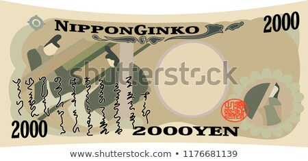Maakt een reservekopie kant yen nota illustratie misvormd Stockfoto © Blue_daemon