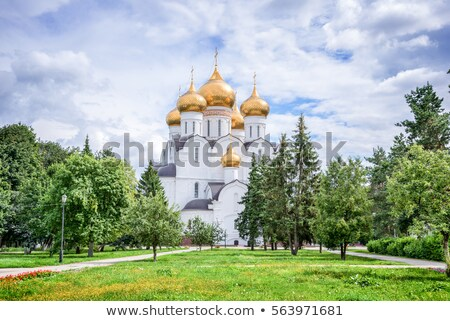 The Assumption Cathedral, Yaroslavl Stock photo © borisb17