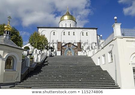 Oekraïne kathedraal heilig geestelijke centrum Stockfoto © borisb17