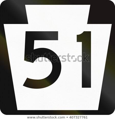 ストックフォト: Pennsylvania Highway Sign
