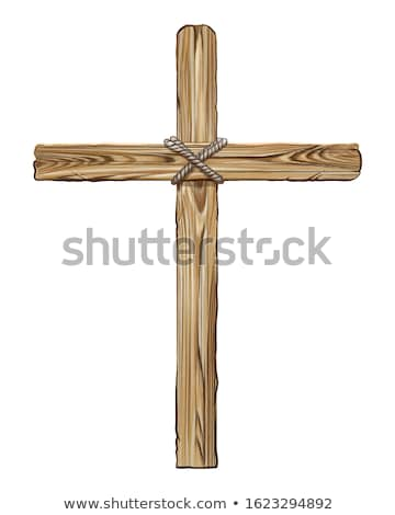 Wooden Cross Stock photo © tepic