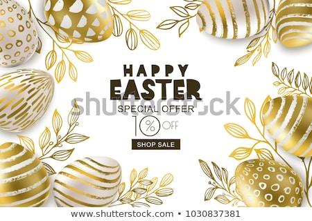 Пасху баннер вечеринка счастливым яйцо Сток-фото © carodi