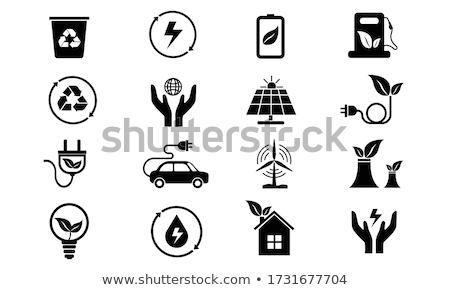 Battery And Leaves Stock photo © cosma