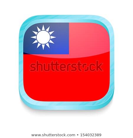 Düğme Tayvan bayrak telefon çerçeve Stok fotoğraf © lirch