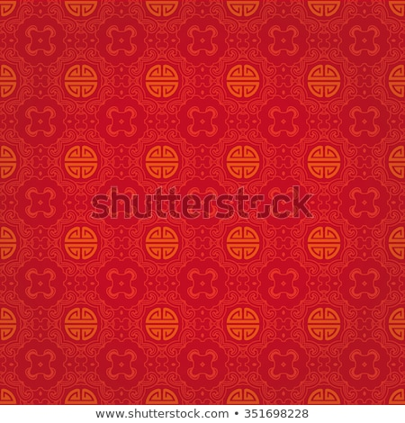 seamless chinese 'shou' character traditional pattern  Stock photo © creative_stock