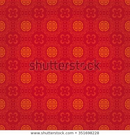 Naadloos chinese karakter traditioneel patroon bloemen Stockfoto © creative_stock