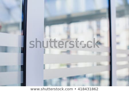 City architecture background, glassed wall Stock photo © IMaster