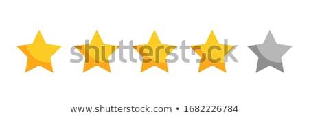 star · favoriet · oranje · knop · illustratie - stockfoto © make