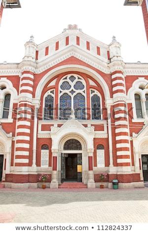 Synagoge Roemenië 30 2010 kerk architectuur Stockfoto © igabriela
