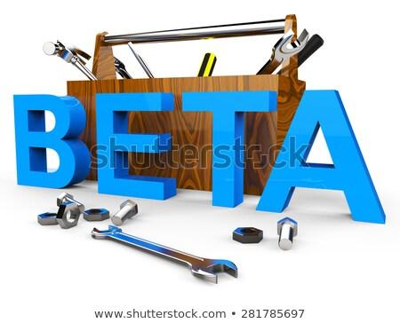 Beta software versie downloaden test Stockfoto © stuartmiles