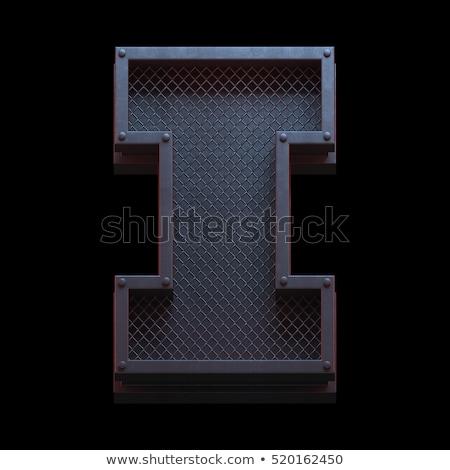 metal lattice font letter a 3d stock photo © djmilic