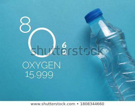 Oxygen bottles Stock photo © Hofmeester