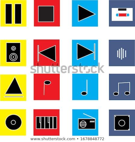 Színes pénzügy üzlet pénz ikonok háló Stock fotó © karetniy