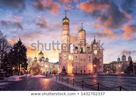 Kanon Kremlin Moskou pistool bal macht Stockfoto © Paha_L