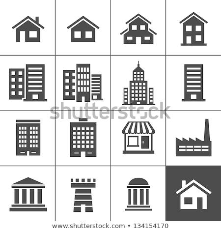 városkép · házak · külvárosi · otthon · városi · sziluett - stock fotó © freesoulproduction