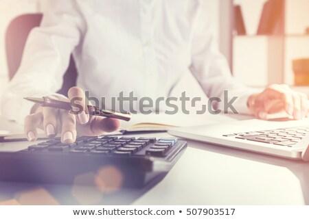успешный · бухгалтер · портрет · молодые · счастливым · деловая · женщина - Сток-фото © andreypopov