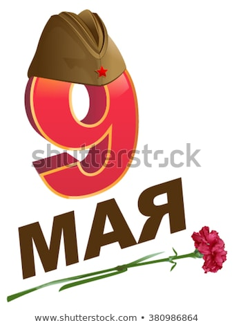 9 May Victory Day. Russian lettering greeting text card. Retro military forage cap and red carnation Stock photo © orensila