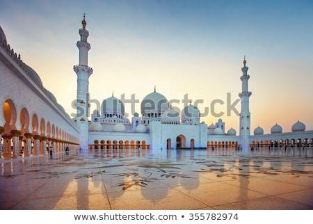Cami gün batımı Abu Dabi Birleşik Arap Emirlikleri güzel beyaz Stok fotoğraf © CaptureLight