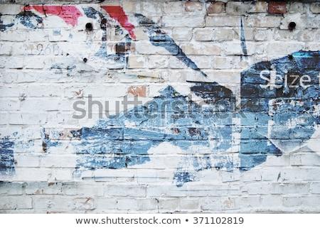 Moderna blanco yeso calle pared urbanas Foto stock © Taigi