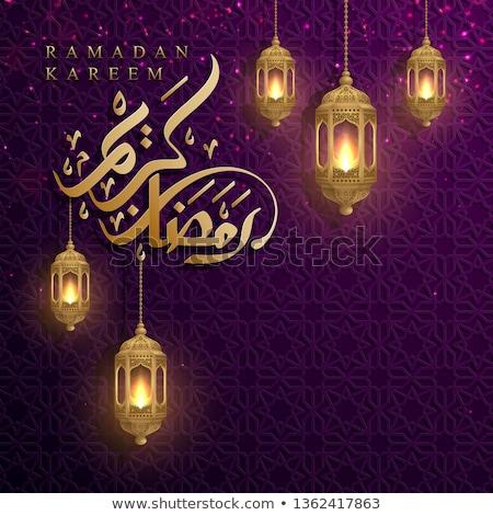 ramadán · kép · szent · hónap · boldog · absztrakt - stock fotó © sarts