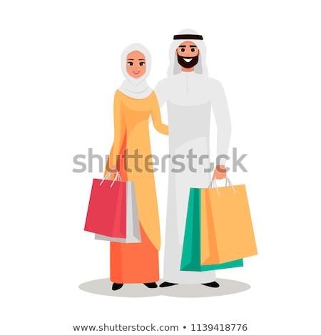 arabic woman with shopping bags flat cartoon vector illustration stock photo © nikodzhi
