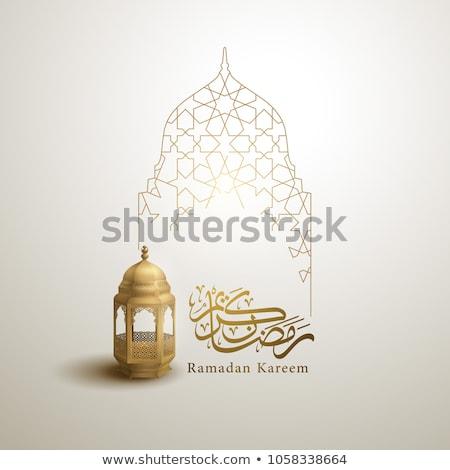 hanging lanterns and islamic pattern design for ramadan kareem Stock photo © SArts