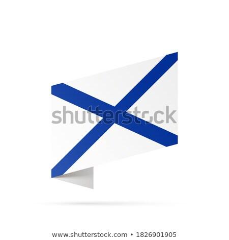 Russo bandiera isolato moderno ombra segno Foto d'archivio © kyryloff