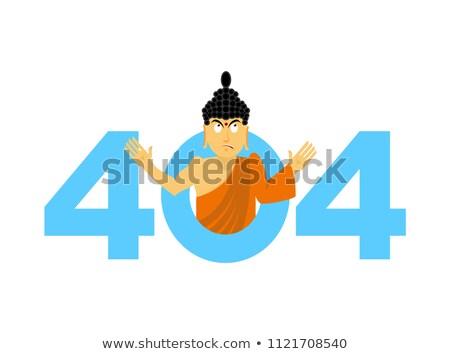 エラー 404 仏 しない テンプレート ストックフォト © popaukropa