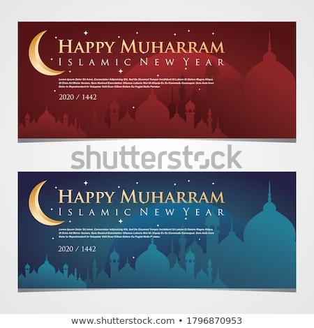 happy muharram islamic festival greeting design background Stock photo © SArts