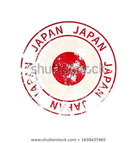 Japán felirat klasszikus grunge lenyomat zászló Stock fotó © evgeny89
