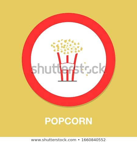ポップコーン ボックス 白 食品 ストックフォト © yupiramos