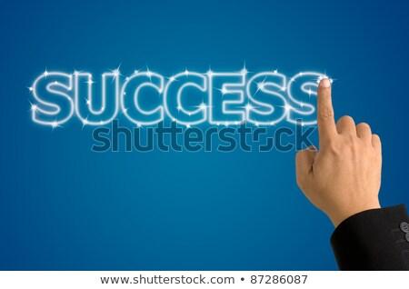 Basın parlak başarı kelime iş Stok fotoğraf © nuttakit