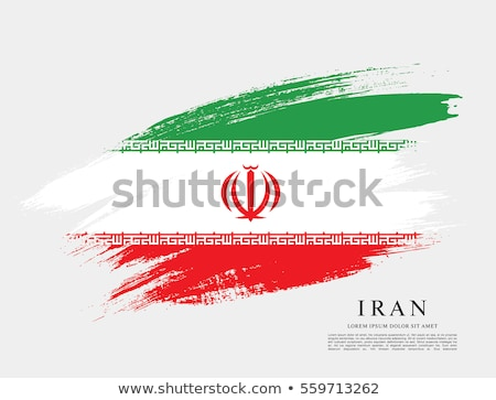 Stock fotó: Grunge · zászló · Irán · öreg · klasszikus · grunge · textúra