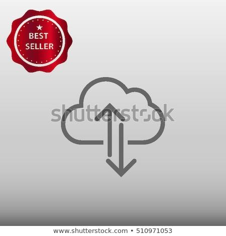 Cloud computing pictogram on black background stock photo © seiksoon
