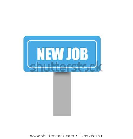 Сток-фото: Applying For A New Job