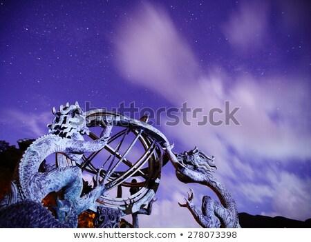 Bol Galaxy hemel sterren nacht skyline Stockfoto © leungchopan
