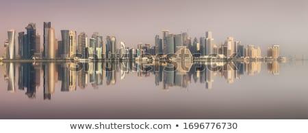 moderna · rascacielos · noche · tiempo · negocios · cielo - foto stock © travelphotography