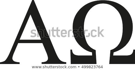 Stock photo: Alpha Omega Letters