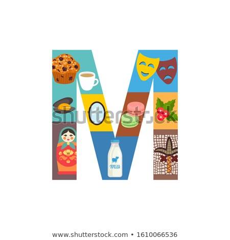 Mektup m kupa örnek arka plan sanat eğitim Stok fotoğraf © bluering