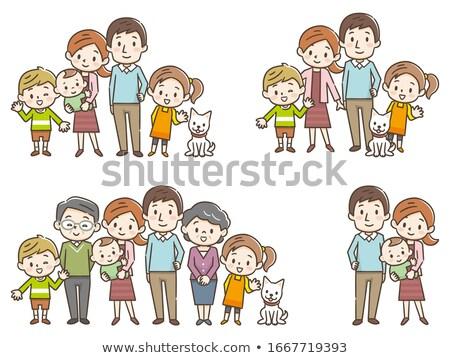 sorridere · cartoon · famiglia · tre · ragazzi · pet - foto d'archivio © maia3000