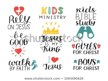 дети министерство типографики иллюстрация написанный Сток-фото © lenm