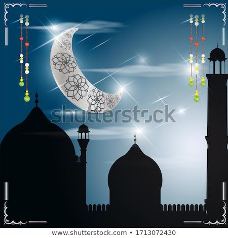 Belo mesquita queda luz ramadan feliz Foto stock © SArts