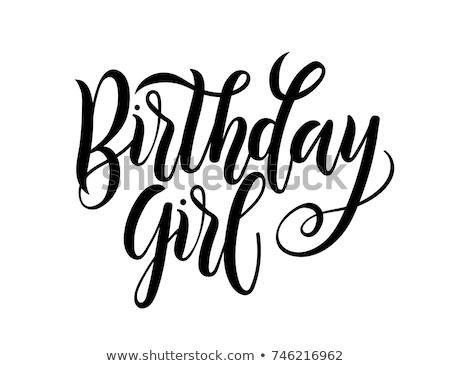 moeder · dochter · verjaardagstaart · glimlachend · kinderen · verjaardag - stockfoto © anna_om
