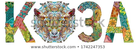 Word GOAT in Russian with the head of an animal. Vector zentangle object for decoration Stock photo © Natalia_1947