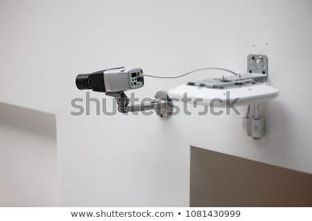 видеокамерой безопасности бизнеса город домой технологий Сток-фото © smuki
