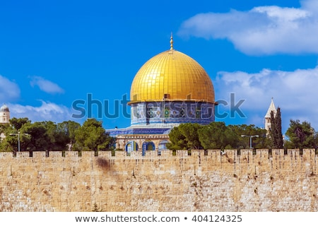 Al-Aqsa dome and old ruins in Jerusalem, Israel. Stock photo © rglinsky77