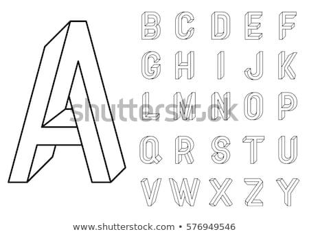 érzekcsalódás absztrakt logo sablon logoterv vektor Stock fotó © sidmay