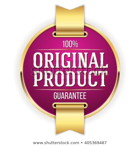 оригинальный продукт Purple вектора икона кнопки Сток-фото © rizwanali3d