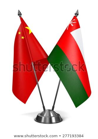 Çin Umman minyatür bayraklar yalıtılmış beyaz Stok fotoğraf © tashatuvango